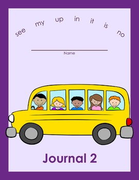 Sight Word Journal 2 - NO PREP