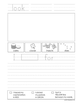 Sight Word Journal 4 - NO PREP