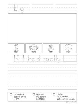 Sight Word Journal 5 - NO PREP