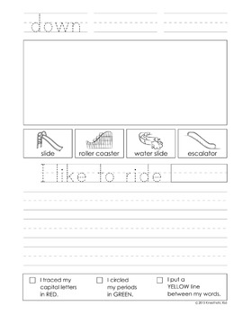 Sight Word Journal 5 - NO PREP