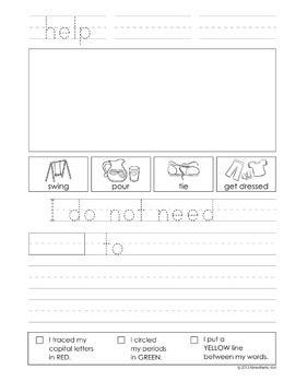 Sight Word Journal 6 - NO PREP