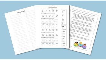Sight Word Journals 1 through 6 BUNDLE - NO PREP