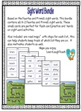 Sight Word K-2 Flash Cards (Fountas & Pinnell)