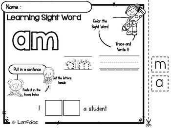 Sight Word Kindergarten