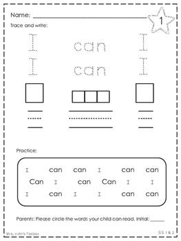 Sight Word Kindergarten Homework