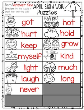 Sight Word Kindergarten Practice |  April Sight Word Puzzles {3rd Grade}