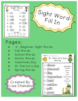Sight Word Letter Formation Activities