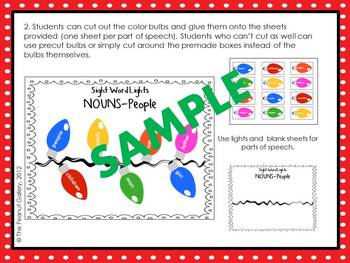 Sight Word Lights (A Parts of Speech Activity Using Fry's Sight Words)