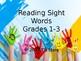 Sight Word List Part 2