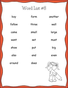 Sight Word Lists - Goal Setting and Tracking