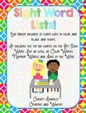 Sight Word Lists for Kindergarten and First Grade