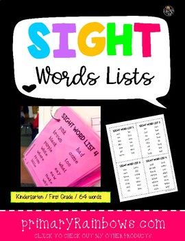Sight Word Lists for Word Work