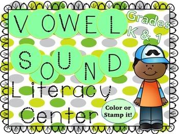 Vowel Sound Literacy Center for K-2--No Prep!