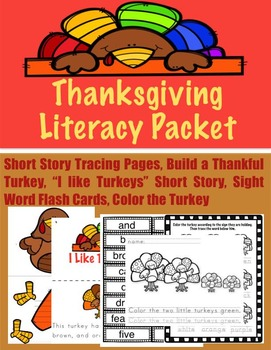 Turkey Sight Word Literacy and Fluency Packet