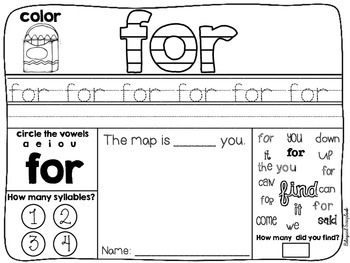 Sight Word Love Vol. 1 {Sight Word Practice Pages}