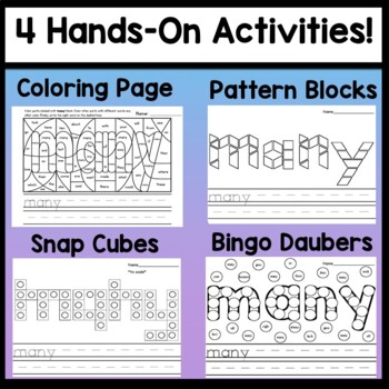 Sight Word MANY {2 Sight Word Books and 4 Worksheets!}