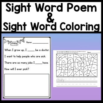 Sight Word MAY {2 Sight Word Books and 4 Worksheets!}