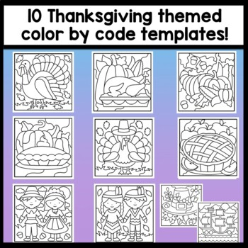 Thanksgiving Color by Sight Word and Sight Word Coloring Pages {8 Pages!}