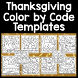 Thanksgiving Color by Sight Word and Sight Word Coloring Sheets {8 Pages!}