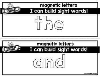 Sight Word Magnetic Letter Mats EDITABLE
