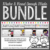 Sight Word Make & Read Play Dough Mats BUNDLE
