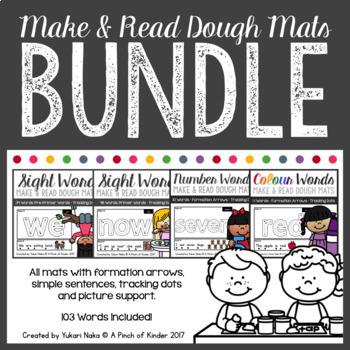 Sight Word Make & Read Play Dough Mats BUNDLE