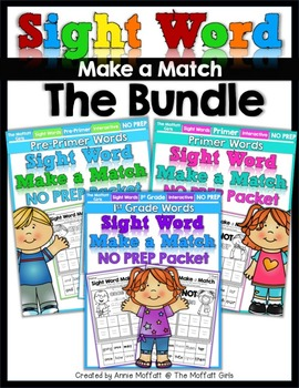 Sight Word Make a Match NO PREP Packet (The Bundle)