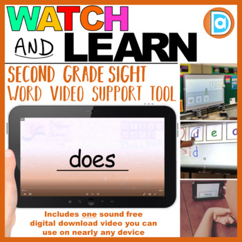 Sight Word Creator  |  Video  |  Second Grade  |  Does
