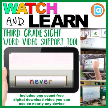 Sight Word Maker | Video | 3rd Grade | Never
