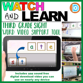RTI | Third Grade Sight Word Fluency Tool | State