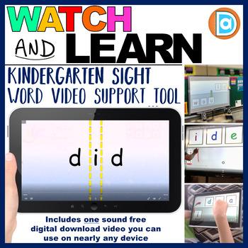 Sight Word Maker | Video | Kindergarten | Did
