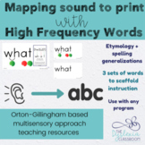 Sight Word Mapping l Orton-Gillingham High-Frequency Words List 1