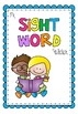 Sight Word Mastery Folder