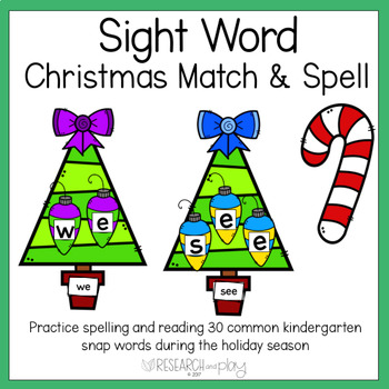 Sight Word Match and Spell Christmas Tree Activity