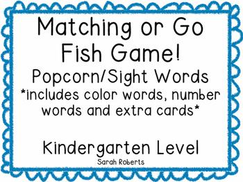 Sight Word Matching Game