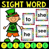 Free!  Sight Word Matching Game- Rainbow Theme