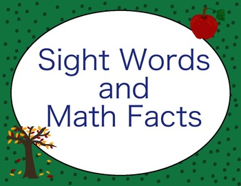 Sight Word & Math Fact Flash Cards