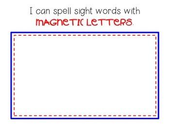 Sight Word Mats