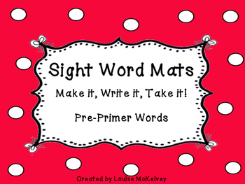 Sight Word Play Doh Mats  - No Prep