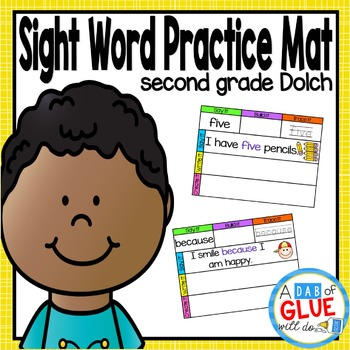 Sight Word Mats: Second Grade