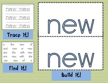 Sight Word Mats for Fry's List of Sight Words SET 5 {101-125}