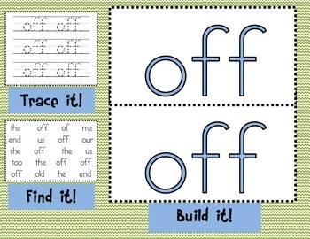 Sight Word Mats for Fry's List of Sight Words SET 8 {176-200}