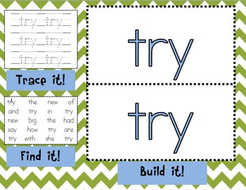 Sight Word Mats for Fry's SECOND 100 Sight Words {101-200}!