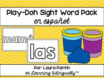 Sight Word Mats in Spanish