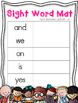 Sight Word Mats to Compliment SIPPS
