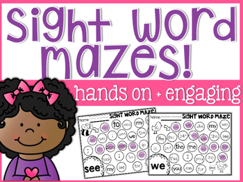 Sight Word Mazes