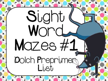 Sight Word Mazes Set #1