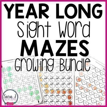 Sight Word Mazes Year Long GROWING Bundle