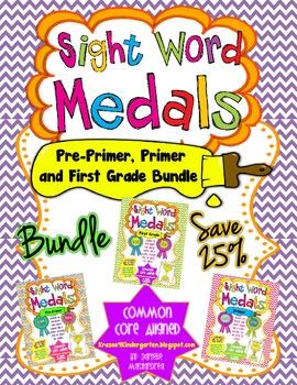 Sight Word Medals Pre-Primer, Primer & First Grade (BUNDLE PACK)