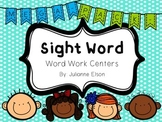 Sight Word Mega Pack